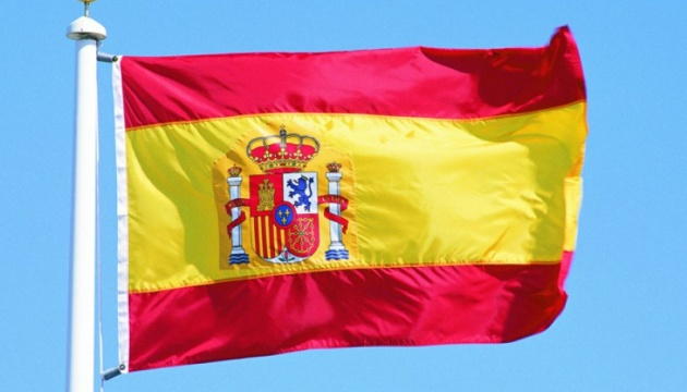 Ukraine, Spain to sign convention for avoidance of double taxation