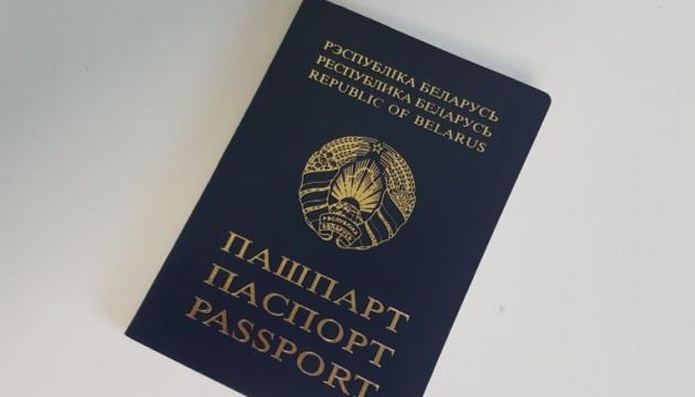 Білорусу заборонили в'їзд в Україну через незаконну поїздку до Криму
