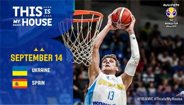 Баскетбол: 14 вересня збірна України проведе єдину в 2018 році гру в Києві