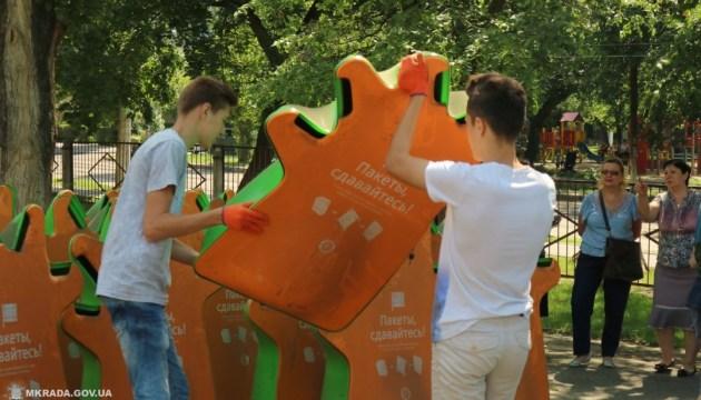 У дитсадках Миколаєва встановлюють 70 контейнерів для роздільного збору сміття