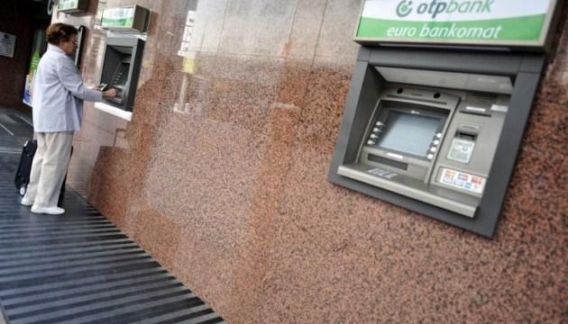 OTP придбав банк в Албанії