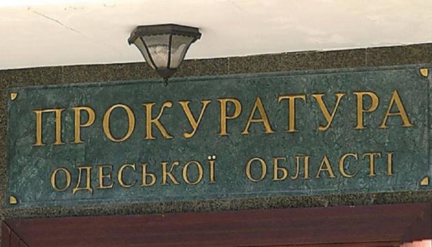 Прокуратура Одещини повідомила про підозру депутату міськради