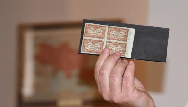 В Киеве показали первые украинские марки, выпущенные 100 лет назад