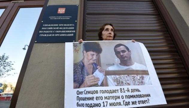 #FreeSentsov: у Москві пікетували адміністрацію Путіна