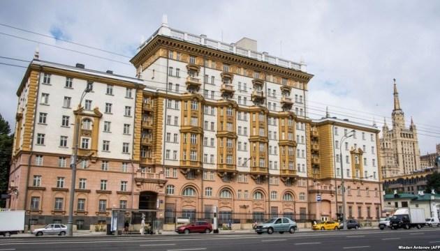 В посольстве США в Москве обнаружили шпионку - The Guardian