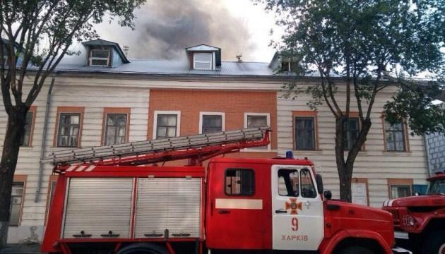 У Харкові ліквідували пожежу на даху академії