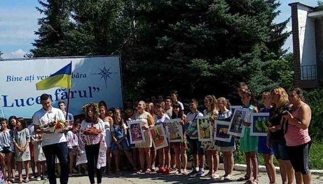 Молдова оплатила отдых украинских детей в лагере под Кишиневом