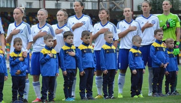 Сьогодні стартує чемпіонат України з футболу серед жіночих команд