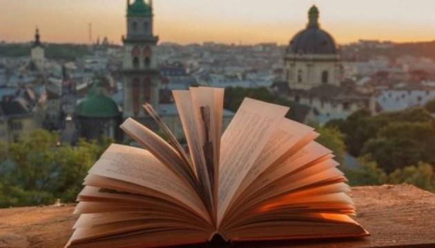 Іздрик, Жадан та інші: 25 Book Forum Lviv обіцяє бути поетичним