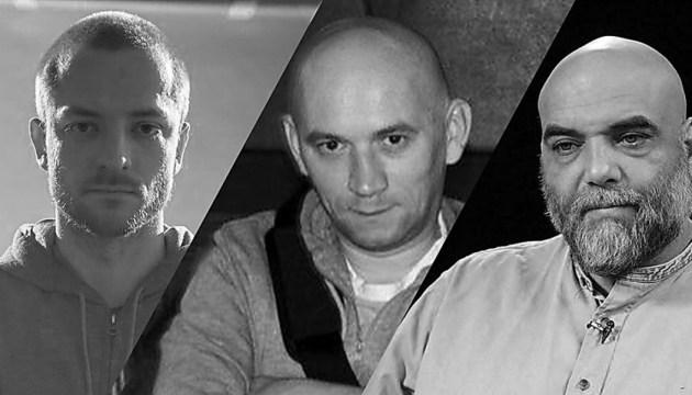 Російські журналісти у ЦАР розуміли мову своїх убивць - ЗМІ