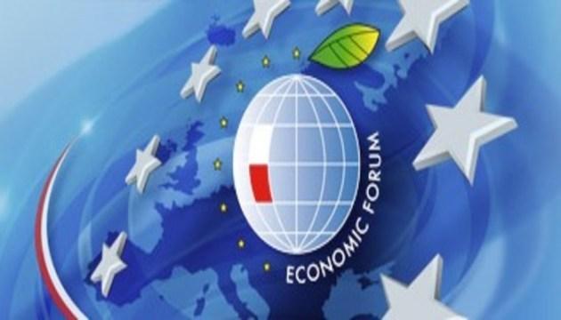 Криницький Економічний Форум–подія де говорять важливі слова