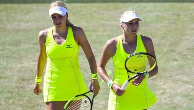 Сестры Киченок в паре пробились в полуфинал турнира WTA Premier в Сан-Хосе