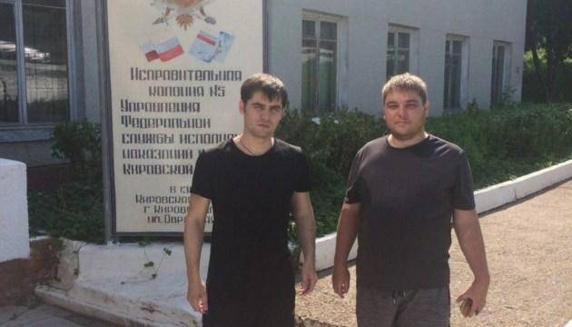 Prisionero político ucraniano Kostenko es liberado y está bajo la protección de las autoridades ucranianas
