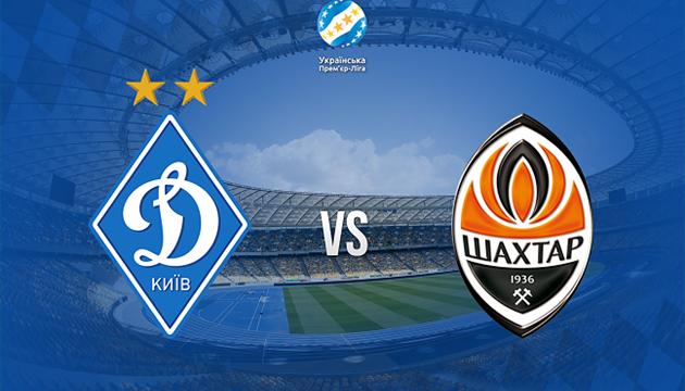 Футбол: Хацкевич и Фонсека назвали стартовые составы на матч чемпионата Украины