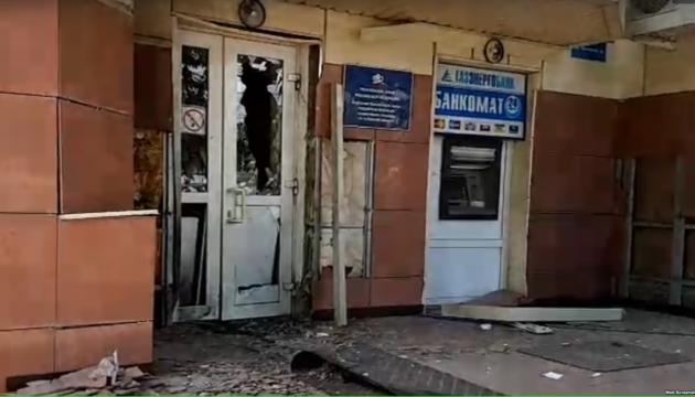 """В России возле Пенсионного фонда взорвали """"бомбу с патронами"""""""