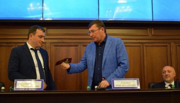 Луценко призначив прокурора Полтавської області