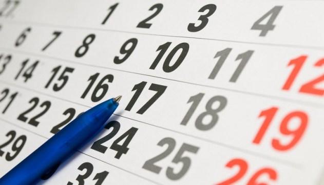 Календар на всю голову. 4 серпня