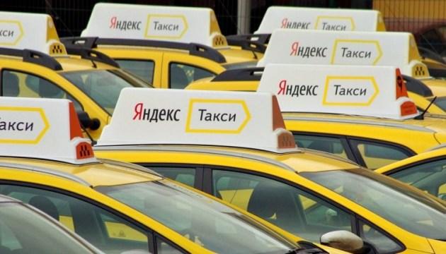 Yandex.Taxi і всесвітня холодна громадянська війна