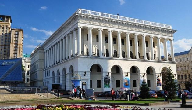 Skryabin.Simfo как симфоническая версия песни Кузьмы стартует 25 ноября в Киеве