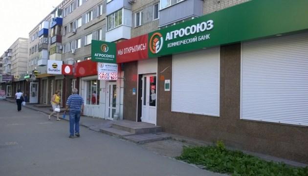 Российский банк попал под санкции США за сотрудничество с КНДР