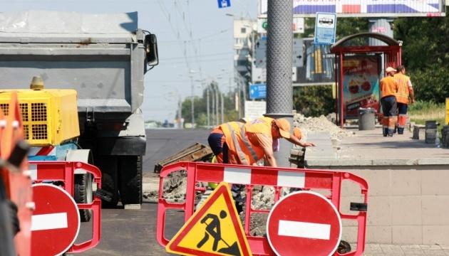 Одну з вулиць у центрі частково перекриють через ремонт