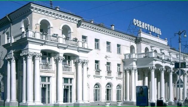 Из оккупированного Крыма ушла последняя сеть западных гостиниц - Reuters