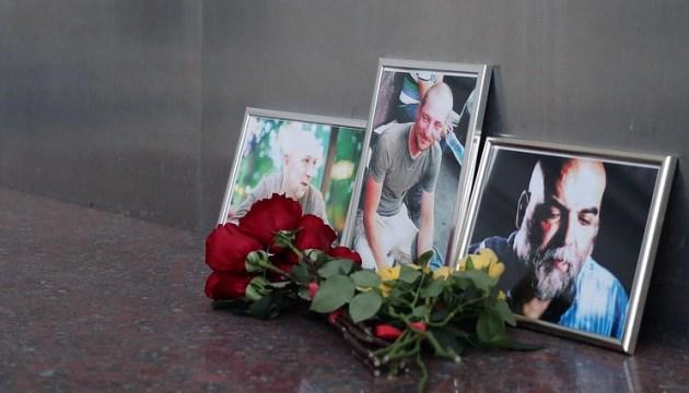 Тіла убитих в ЦАР журналістів відправили на судово-медичну експертизу