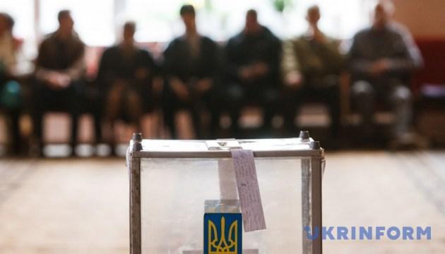 Кандидати і Донбас