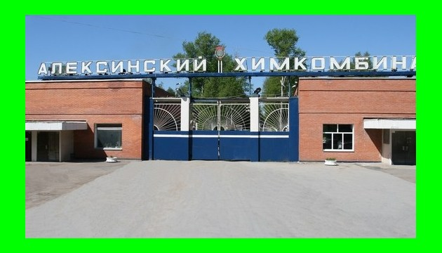 В РФ взрыв на химкомбинате, трое человек пострадали - СМИ
