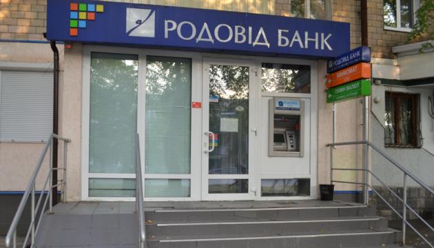 Фонд гарантування продає земельну ділянку в Києві за 3,3 мільярда