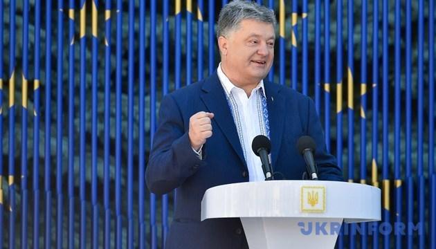 Україна не зійде зі шляху реформ — Порошенко