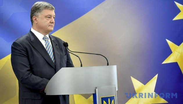 Poroshenko apoya la integridad territorial de Georgia