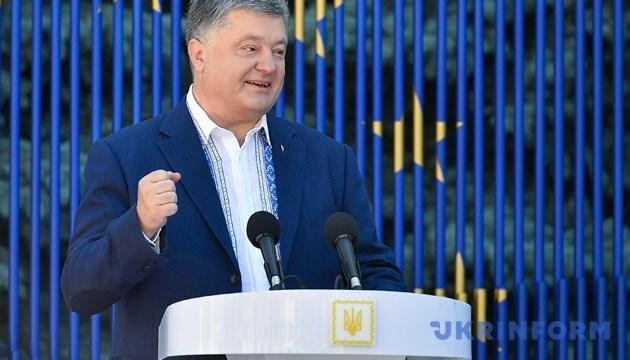 波罗申科:乌克兰在RADOM飞行秀上展示了真实水平