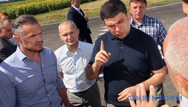 Groysman: Average salary could be raised to UAH 10,000 in 2018