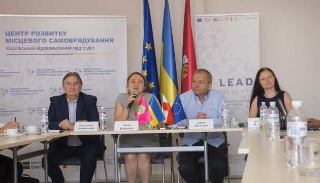 Польша поможет ОТГ Харьковщины реализовать проект по энергосбережению