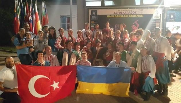 Українська громада Туреччини отримала статус