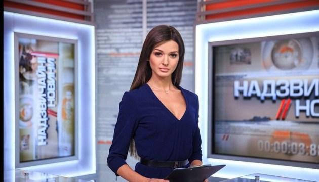 У Києві напали на будинок журналістки