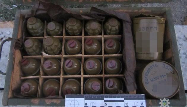 В Днепропетровской области нашли 8 кг взрывчатки, 60 гранат и 16 ящиков патронов