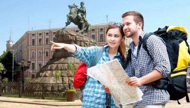 Влада Києва розраховує цьогоріч на понад 5 мільйонів туристів