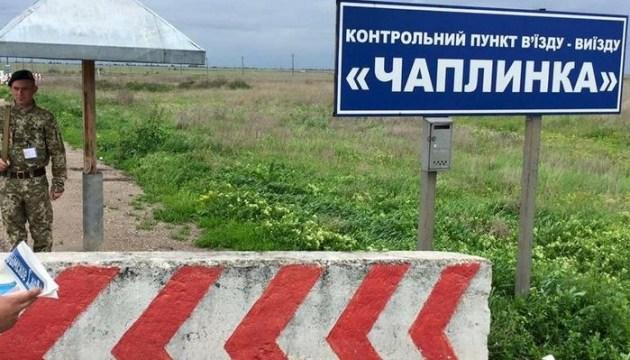МинВОТ опроверг слухи о закрытии КПВВ на админгранице с Крымом