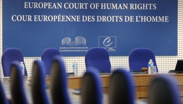 Ukraine to file lawsuit with ECHR against Russia over political prisoners