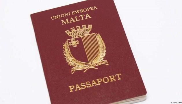 В Евросоюзе хотят ввести новые правила предоставления гражданства