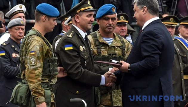 Poroshenko to take part in military parade on Independence Day of Ukraine