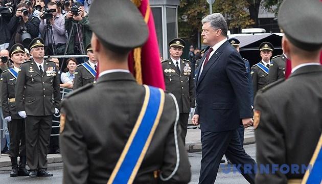 El presidente instruye consagrar el saludo militar