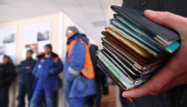 Чехія хоче подвоїти квоту на працевлаштування українців