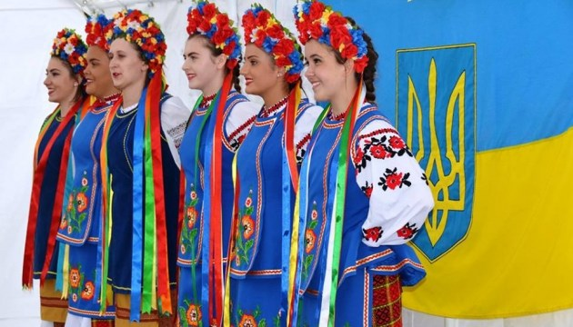 Українську культуру покажуть у передмісті Лондона