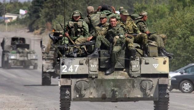 La guerre de 5 jours : le 10e anniversaire du conflit russo-géorgien
