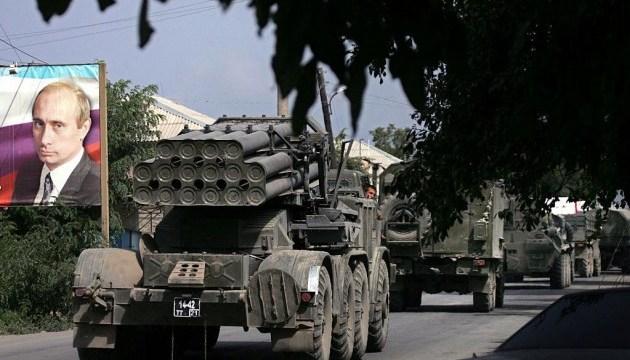 Світ прокинувся: головний підсумок грузино-російської війни