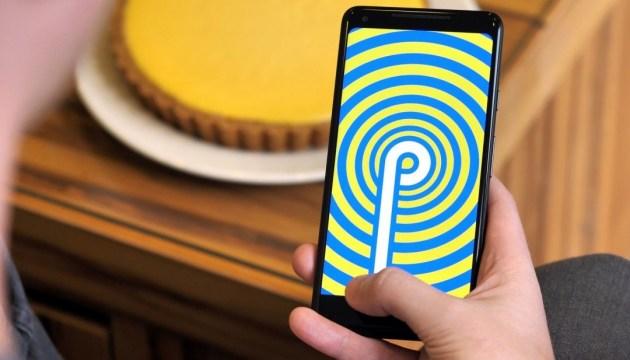 Google выпустил обновление операционной системы Android 9 Pie