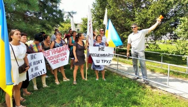 Луганское энергообъединение отрицает участие в провокации во время пикетирования горсовета